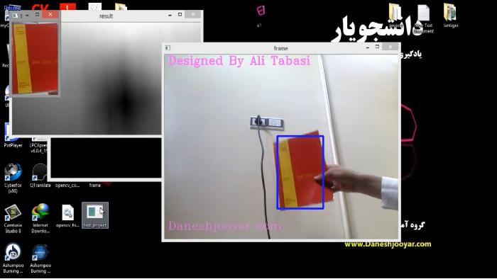 آموزش پروژه محور پردازش تصویر(تشخیص شئ بوسیله تمپلیت بصورت ریل)