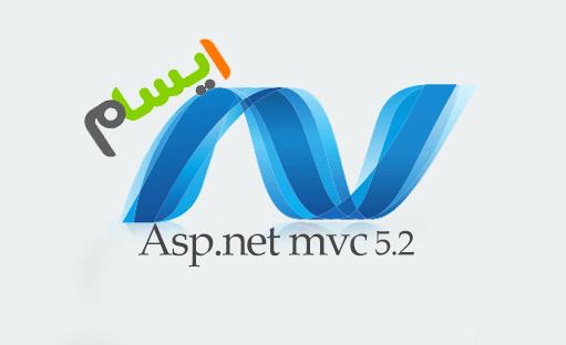 ادامه دوره جامع آموزش ساخت فروشگاه مشابه ایسام با ASP MVC 5.2