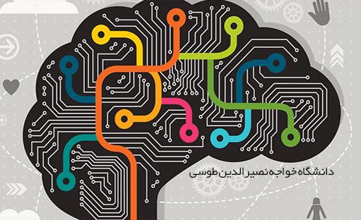 فیلم آموزش شبکه های عصبی در متلب – شبکه RBM – قسمت ۱۷