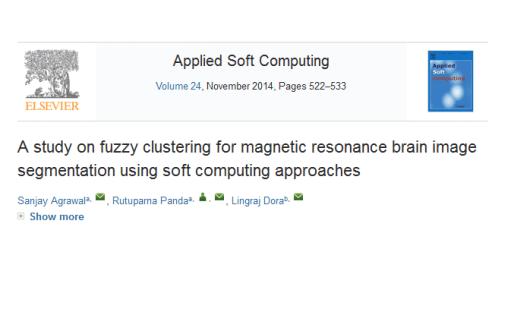 دانلود کد متلب الگوریتم استخراج بخش مغز از تصویر MRI