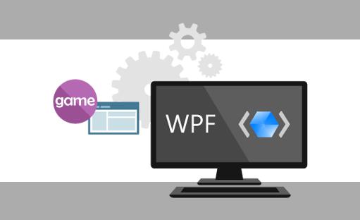 آموزش WPF در قالب پروژه ساخت بازی حدس بزن!