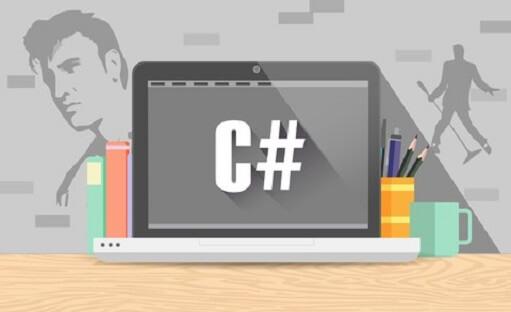 دوره آنلاین آموزش پیشرفته برنامه نویسی سی شارپ