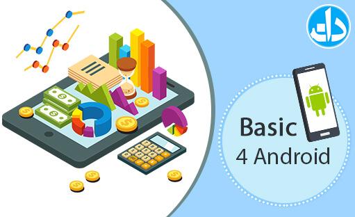 آموزش ساخت اپلیکیشن اندروید در محیط Basic4Android – پروژه ساخت اپلیکیشن مشاهده نرخ ارز