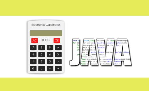 آموزش پروژه ساخت ماشین حساب مهندسی با جاوا , آموزش پروژه محور جاوا
