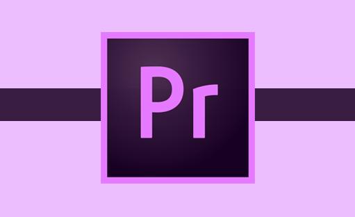 آموزش نرم افزار پریمیر ۲۰۱۸ ( Adobe Premiere 2018 )
