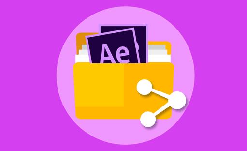 ذخیره سازی و اشتراک گذاری فایل در افترافکت