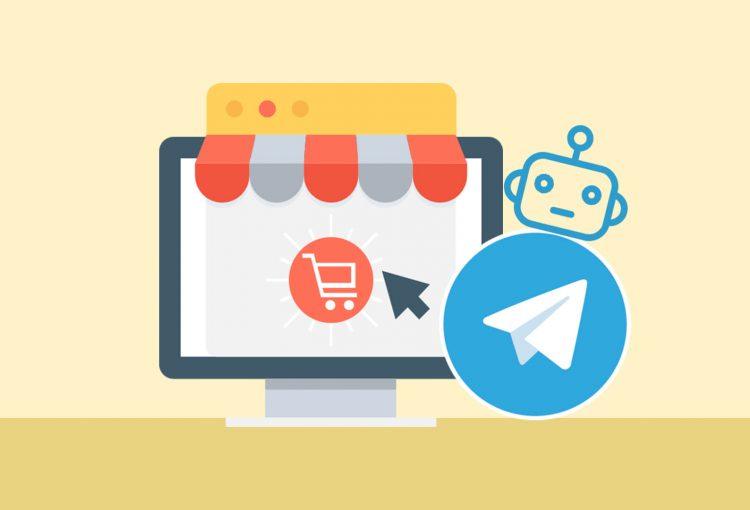 آموزش ساخت ربات فروشگاهی