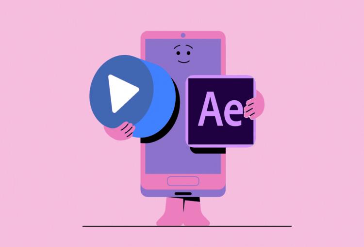 آموزش انیمیشن سازی با افتر افکت